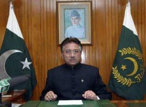 Pakistan President Pervez Musharaff announces his resignation in this Google.com photo grab