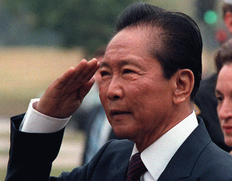 The late former President Ferdinand Marcos.