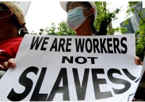 The rights of household workers have finally been legitimized and put into law.